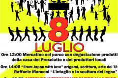 manifesto 2017